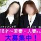 THE・TRY 那須塩原店の速報写真