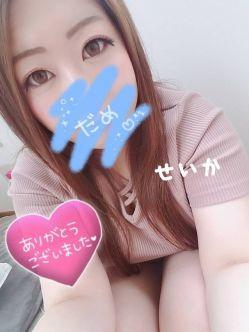 せいか|ママコレクション秋田店でおすすめの女の子