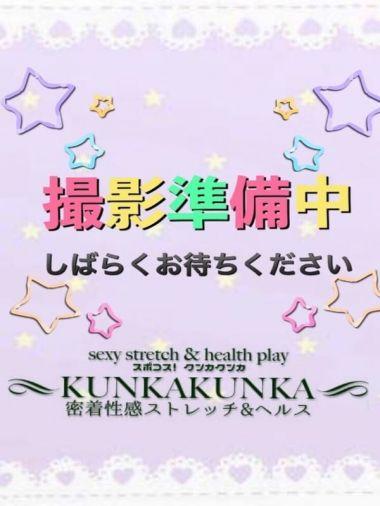 なみ|スポコスkunkakunka - 京橋・桜ノ宮風俗