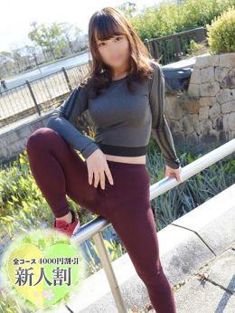 あおい   スポコスkunkakunka - 京橋・桜ノ宮風俗