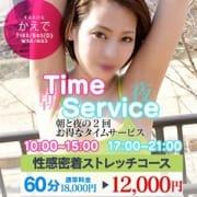 スポ女の汗ばむ☆くんかタイム割☆60分→12000円 スポコスkunkakunka