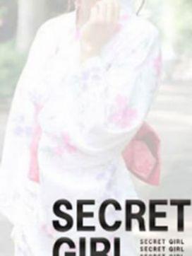 岡田|成田熟女妻で評判の女の子