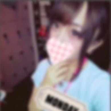 「駅ちか限定!終日開催イベント!」11/13(火) 17:23   Loveberry(ラブベリー)のお得なニュース