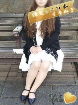 ゆみ | イキぬき倶楽部 - 大宮風俗