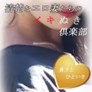 「お得なアンケート割」04/08(水) 23:51   イキぬき倶楽部のお得なニュース