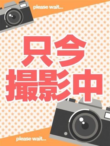 かりん|隠れアワビ - 尼崎・西宮風俗