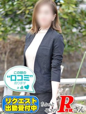梓◆美乳D乳×感度良好奥さん|熊本県風俗で今すぐ遊べる女の子