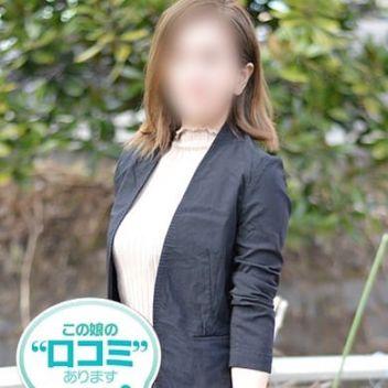 梓◆美乳D乳×感度良好奥さん | ちょっとそこの奥さん - 熊本市内風俗