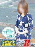 優子◆色白×濃厚サービス|ちょっとそこの奥さんでおすすめの女の子