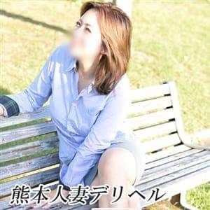 きみか★妖美×敏感巨乳奥さん