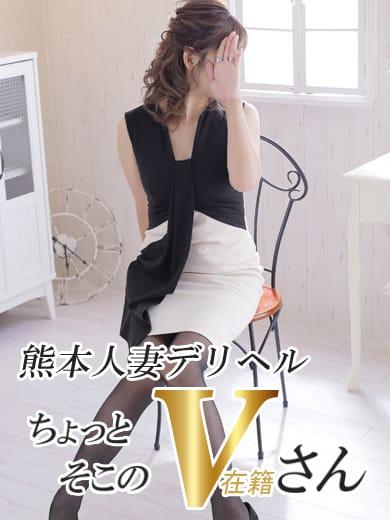 莉華★モデル系×美脚美乳