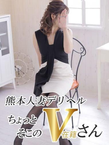莉華★モデル系×美脚美乳|ちょっとそこの奥さん - 熊本市近郊風俗