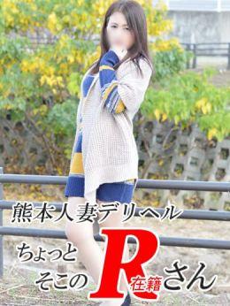 紗夜香★美熟女×黒髪M女 | ちょっとそこの奥さん - 熊本市近郊風俗