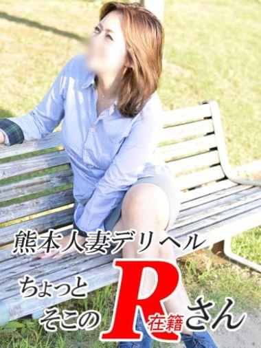きみか★妖美×敏感巨乳奥さん|ちょっとそこの奥さん - 熊本市近郊風俗