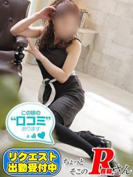 あきな◆スレンダー×濃厚サービス | ちょっとそこの奥さん - 熊本市内風俗