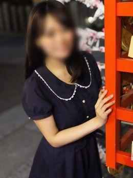 さな | ラブハンド梅田店 - 梅田風俗