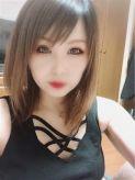 らむ☆リピート率No.1☆|ファースト福知山店でおすすめの女の子