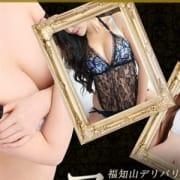 「60分10000円」07/21(土) 07:06 | ファースト福知山店のお得なニュース