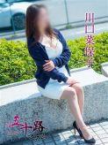 川口菜保子 五十路マダム愛されたい熟女たち 福山店(カサブランカグループ)でおすすめの女の子