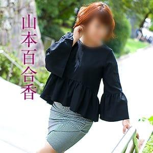 山本百合香   五十路マダム愛されたい熟女たち 福山店(カサブランカグループ) - 福山風俗