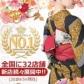 五十路マダム愛されたい熟女たち 福山店(カサブランカグループ)の速報写真