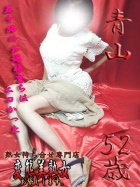 青山|埼玉県風俗で今すぐ遊べる女の子