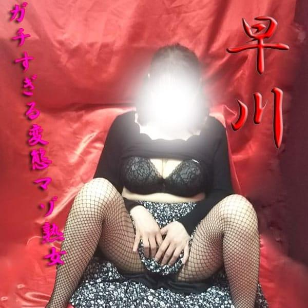 早川【ガチの変態マゾです!!!!】 | 変態美熟女お貸しします。(大宮)