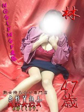 林|埼玉県風俗で今すぐ遊べる女の子