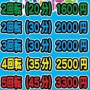 「OPEN記念イベント!激アツ!大回転祭」09/19(水) 09:44 | れいんぼ~のお得なニュース