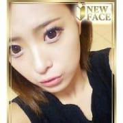 「新人割☆」12/09(日) 17:02   YESグループ PROUDのお得なニュース