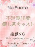 北沢 いづみ|プルプル倶楽部札幌すすきの店でおすすめの女の子