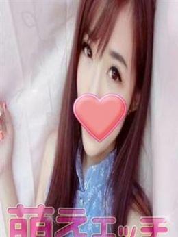 愛沢   萌えエッチLADIES - 甲府風俗