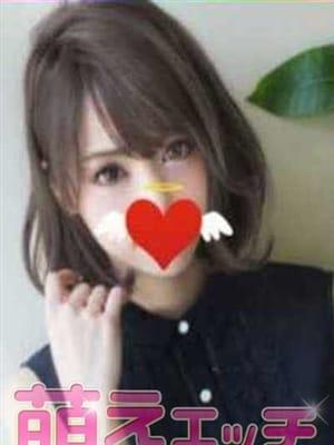 千夏|萌えエッチLADIES - 甲府風俗