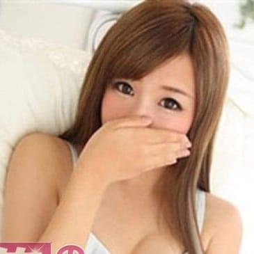 「☆新規オープンイベント☆」09/07(金) 04:59 | 俺のプレイガールのお得なニュース