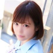 「天使とはまさに彼女の事である【ユキナちゃん】」02/16(土) 04:30 | 即接吻しまくり淫口よだれ学園のお得なニュース