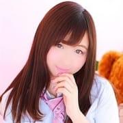 「ピュアな女の子【ミッフィーちゃん】」02/16(土) 05:00 | 即接吻しまくり淫口よだれ学園のお得なニュース