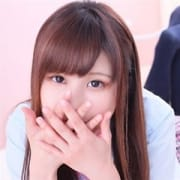 「Fカップ美少女【マロンちゃん】」02/16(土) 05:30 | 即接吻しまくり淫口よだれ学園のお得なニュース