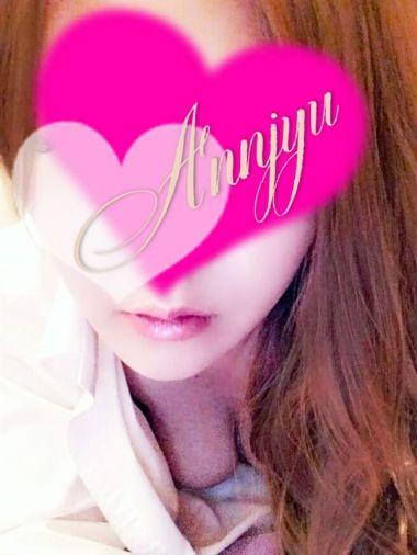 あんじゅ(wife)|AGENT PINK - 岡山市内風俗