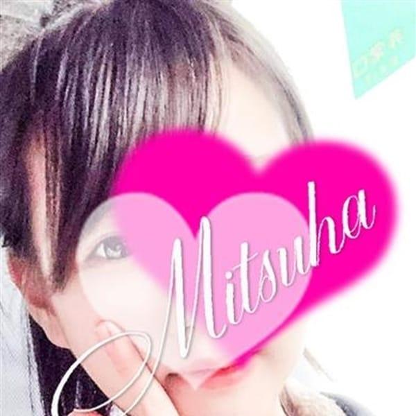 「♥☆☆自宅.ビジネス割り☆☆♥」04/25(木) 18:37 | AGENT PINKのお得なニュース