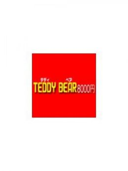 TEDDYBEAR | TEDDY BEAR8000円 - 鹿児島市近郊風俗