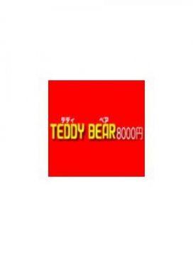 TEDDYBEAR|TEDDY BEAR8000円で評判の女の子