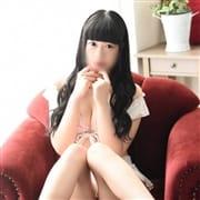 「新人ミヤビさんを紹介致します!」07/11(土) 08:47 | LOVE&PEACE DELUXEのお得なニュース