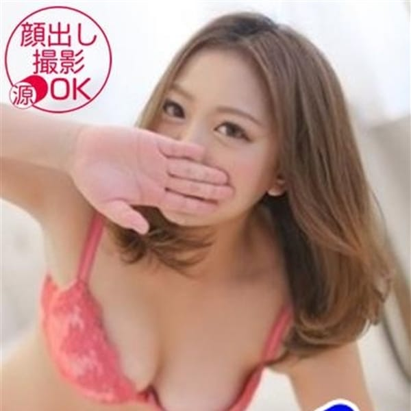 塚原 ヒナノ