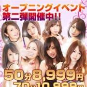 「夢のホテヘル★ついに始動!!!」07/04(水) 18:23 | 源氏物語日本橋店のお得なニュース