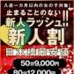 源氏物語日本橋店の速報写真