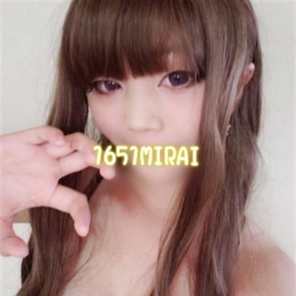 みらい   [優良店]1651~irokoi~(周南)