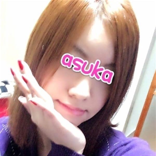 あすか | [優良店]1651~irokoi~(周南)