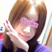 「新人さん続々入店」06/14(金) 13:44 | [優良店]1651~irokoi~のお得なニュース