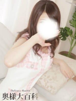 琴音(ことね)|奥様大百科 - 高崎風俗
