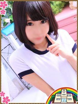 のの◆激カワ☆黒髪パイパン乙女   妹CLUB 萌えリーン学園 キャンパス - 名古屋風俗